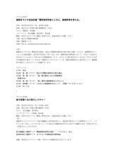 kenchikukyouiku_121002.jpg